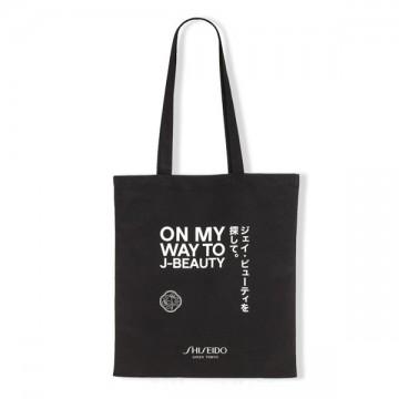 Regalo Shiseido Tote Bag